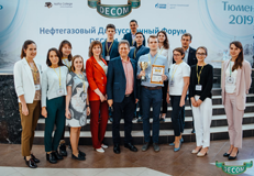 III Oil & Gas Discussion Forum DECOM-2019 completed in Tyumen