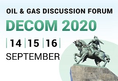 DECOM-2020 forum will be held on September 14-16 in Ufa, Russia