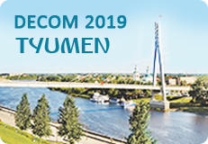 decom will be held in Tyumen
